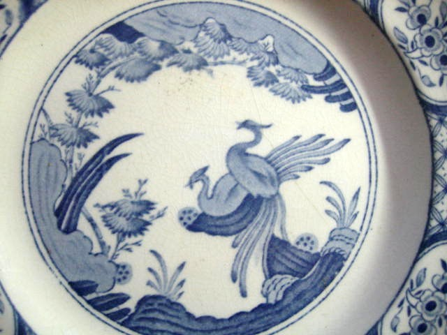 Blue Chinoiserie Bird Lattice Vintage Plate Center www.DecorativeDishes.net