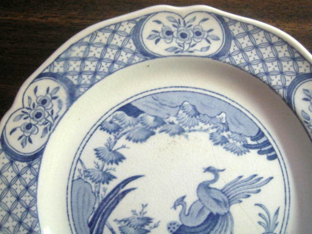 Blue Chinoiserie Bird Lattice Vintage Plate Edge www.DecorativeDishes.net
