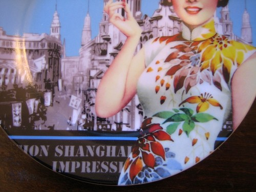Chic Sharp Colorful Shanghai Girl Cheongsam Plate Edge www.DecorativeDishes.net